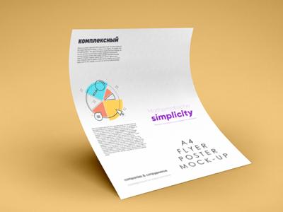 9fc0f1b7d03328b604a1f35144886cec - Free A4 Creative Flyer Mockup