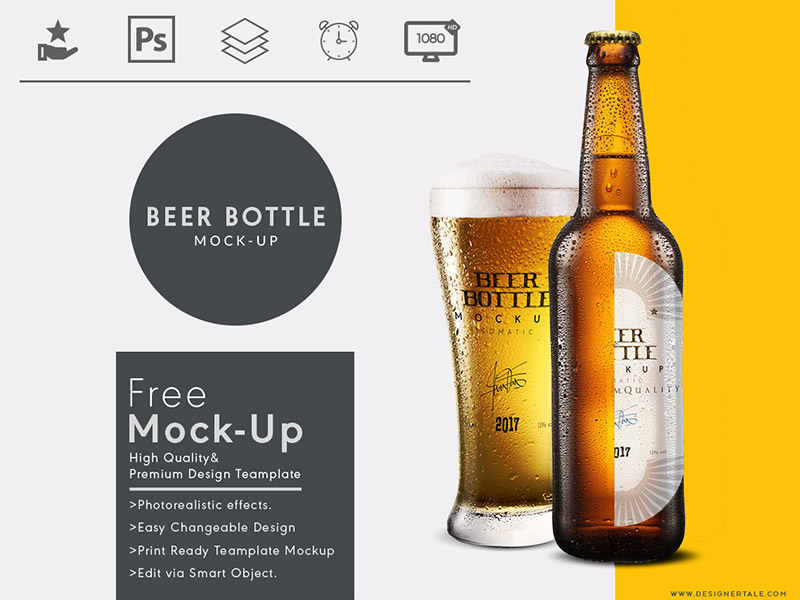 ae5c37d1347b9354a120faa36a2da39f - Free beer bottle packaging mock up psd template